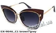 EX-9046 C1 brown-grey