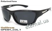 Galileum polarized очки GP0301 COL.1