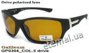 Galileum polarized очки GP0304 COL.5 drive