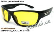 Galileum polarized очки GP0310 COL.6 drive