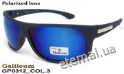 Galileum polarized очки GP0312 COL.3