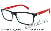 Оправа Hand Made Acetate VPR06N-A C02