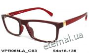 Оправа Hand Made Acetate VPR06N-A C03