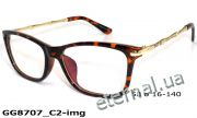 GUCCI GG8707 C2-img