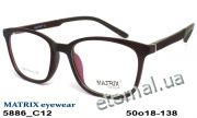 Оправа MATRIX 5886 C12 brown