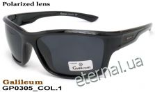Galileum polarized очки GP0305 COL.1