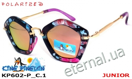 KING PINGUIN polarized KP602-P C1