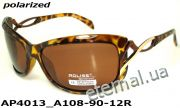 AOLISE polarized очки AP4013 A108-90-12R