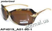 AOLISE polarized очки AP4019 A01-90-1