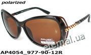 AOLISE polarized очки AP4054 977-90-12R