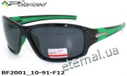 Beach Force sport polarized очки BF2001 10-91-F12