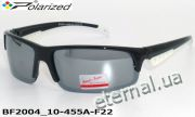 Beach Force sport polarized очки BF2004 10-455A-F22