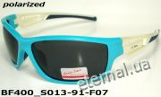 Beach Force sport polarized очки BF400 S013-91-F07