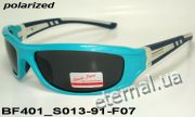 Beach Force sport polarized очки BF401 S013-91-F07