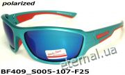 Beach Force sport polarized очки BF409 S005-107-F25