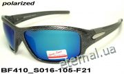 Beach Force sport polarized очки BF410 S016-105-F21