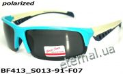 Beach Force sport polarized очки BF413 S013-91-F07