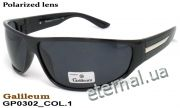 Galileum polarized очки GP0302 COL.1
