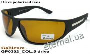 Galileum polarized очки GP0302 COL.5 drive