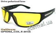 Galileum polarized очки GP0302 COL.6 drive