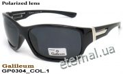 Galileum polarized очки GP0304 COL.1