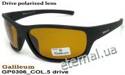 Galileum polarized очки GP0306 COL.5 drive