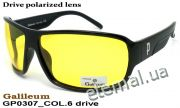 Galileum polarized очки GP0307 COL.6 drive
