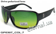Galileum polarized очки GP0307 COL.7 drive
