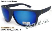 Galileum polarized очки GP0309 COL.3