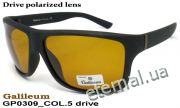Galileum polarized очки GP0309 COL.5 drive