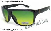 Galileum polarized очки GP0309 COL.7 drive