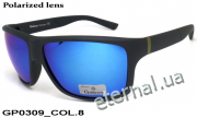 Galileum polarized очки GP0309 COL.8 blue