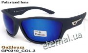 Galileum polarized очки GP0310 COL.3