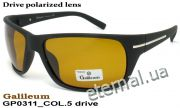 Galileum polarized очки GP0311 COL.5 drive