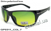 Galileum polarized очки GP0311 COL.7 drive