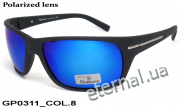 Galileum polarized очки GP0311 COL.8 blue