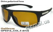 Galileum polarized очки GP0312 COL.5 drive