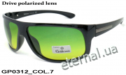 Galileum polarized очки GP0312 COL.7 drive