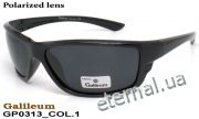 Galileum polarized очки GP0313 COL.1
