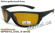 Galileum polarized очки GP0313 COL.5 drive