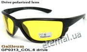 Galileum polarized очки GP0313 COL.6 drive