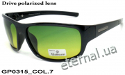 Galileum polarized очки GP0315 COL.7 drive