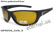 Galileum polarized очки GP0316 COL.5 drive