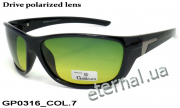 Galileum polarized очки GP0316 COL.7 drive