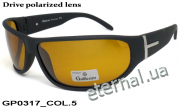 Galileum polarized очки GP0317 COL.5 drive