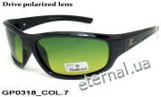 Galileum polarized очки GP0318 COL.7 drive