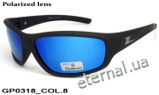 Galileum polarized очки GP0318 COL.8 blue