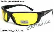 Galileum polarized очки GP0319 COL.6 drive