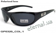 Galileum polarized очки GP0320 COL.1