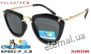 KING PINGUIN polarized KP601-P C8